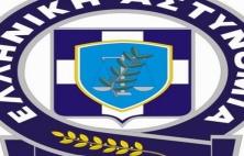 Δύο θανατηφόρα τροχαία ατυχήματα σε περιοχές της Κοζάνης