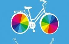 Ποδηλατικός γύρος Γρεβενών - Τα Γρεβενά γιορτάζουν!