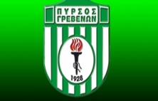 Συγχαρητήρια του Αντιπεριφερειάρχη στην ποδοσφαιρική ομάδα του Πυρσού Γρεβενών